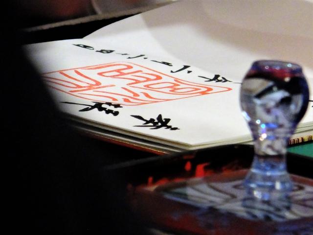 御朱印ガール向け!思い出作りもできる京都のおすすめスポット5選