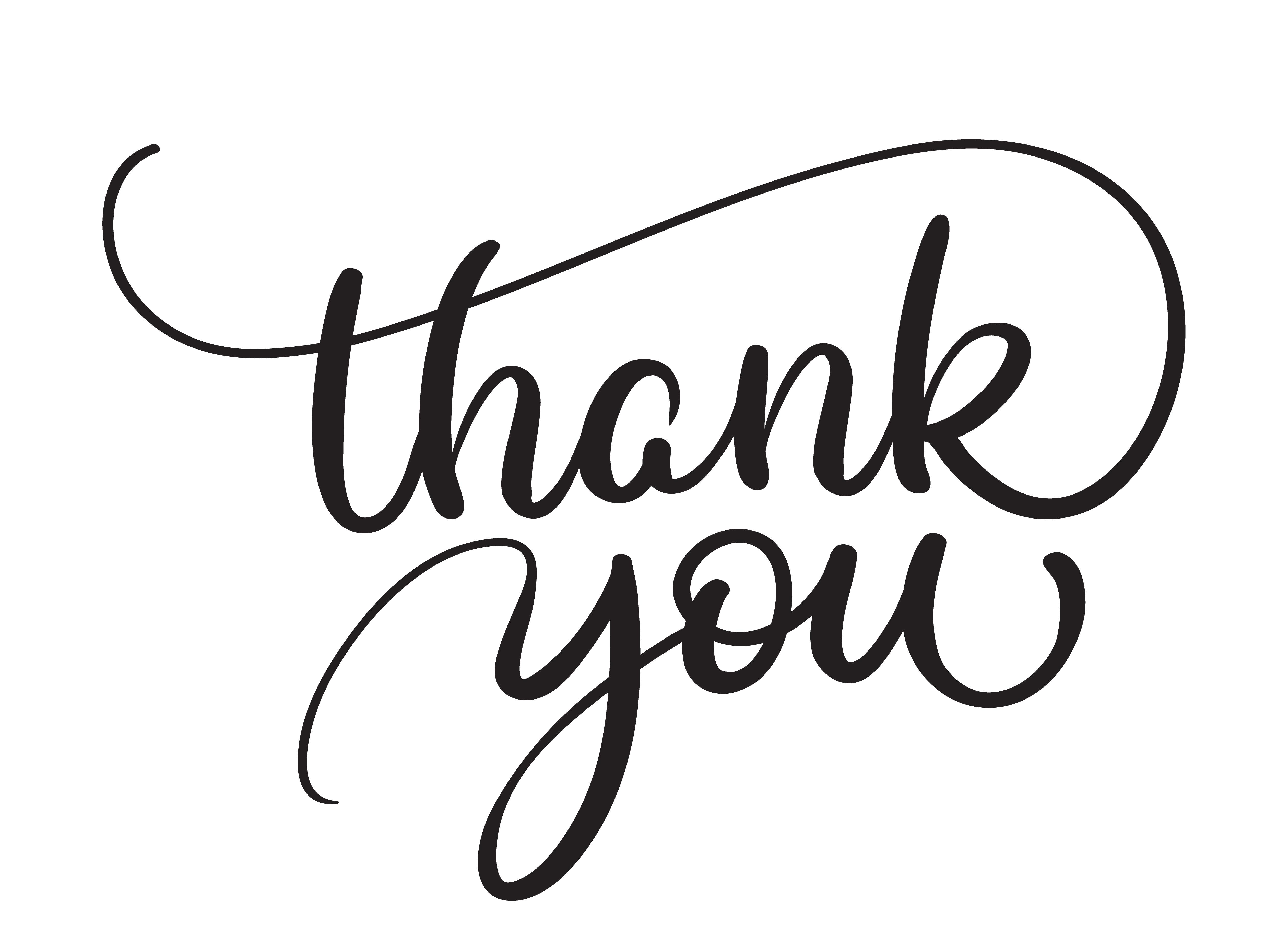皆様へありがとうを